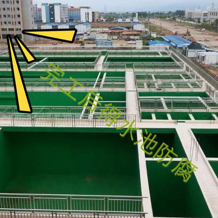 玻璃钢防腐池