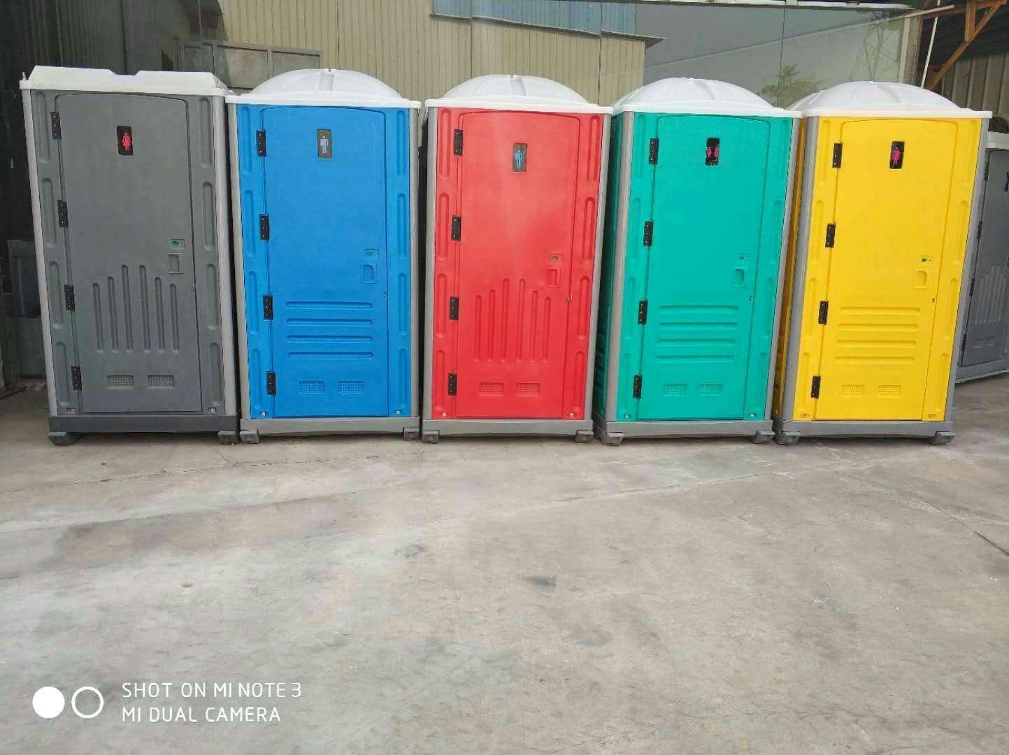 澳洲塑料廁所